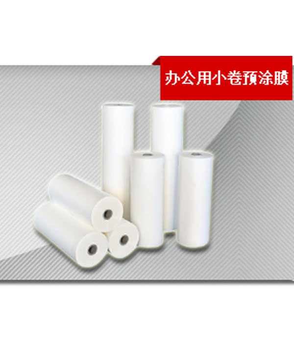 Office Small Roll Pre-coating Film